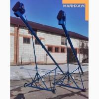 Заводской шнековый погрузчик для зерна 130мм, 7 метров, 3, 0кВт, 380В