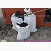 Чернозем Отрадный Академгородок Киев, купить грунт в мешках
