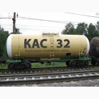 Продаем удобрение КАС 32 с доставкой по Миргородскому району