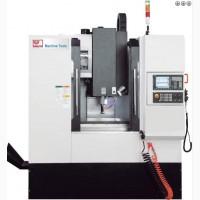 Коммерческое предложение по продаже металлообрабатывающего оборудования с ЧПУ