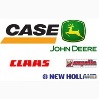 Запчасти к жаткам John Deere, Case, Claas, New Holland и др