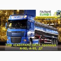 Продажа д/т ЕВРО 5, бензин А-95, 92, ГАЗ