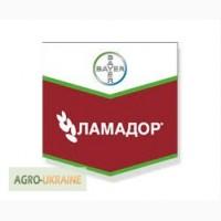 Продам системный фунгицид Ламадор, КС