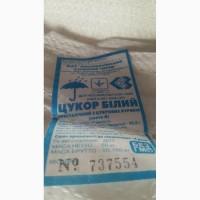 Сахар оптом 11.40 за кг с ПАТ Силивонковский сахарный завод