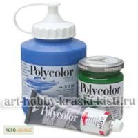Купить акриловые краски Polycolor Maimeri для хобби оптом