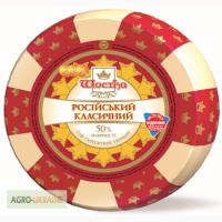 Продам сыр ТМ Шостка (Российский, Рыцарь)