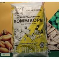 Комбикорма и концентраты ТМ Фидлайф в Киевской области