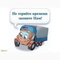 Диспетчерские, логистические, экспедиционные услуги грузоотправителям