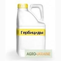 Куплю пестициди, куплю агрохимию, закупаем фунгициды, куплю фунгіциди, куплю гербіциди
