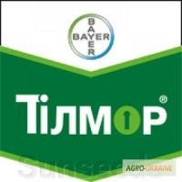 Тілмор (фунгіцид)(BAYER)