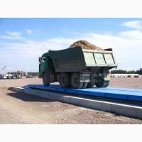 Весы автомобильные 30 - 100 тонн
