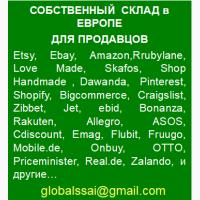 ПРИЕМ ПЛАТЕЖЕЙ С ТОРГОВЫХ МАРКЕТПЛЭЙСОВ Etsy, Ebay, Amazon, Rubylane, Skafos, Alibaba