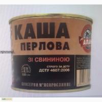 Продам кашу с мясом в ассортименте (опт)