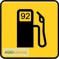 Бензин А-92 Евро4 - (14, 20 грн/л.) наливом