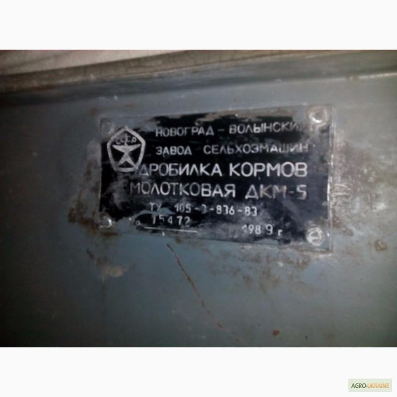 шлюзовой питатель в Барнаул