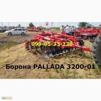PALLADA 3200(-01) - бороны дисковые прицепные