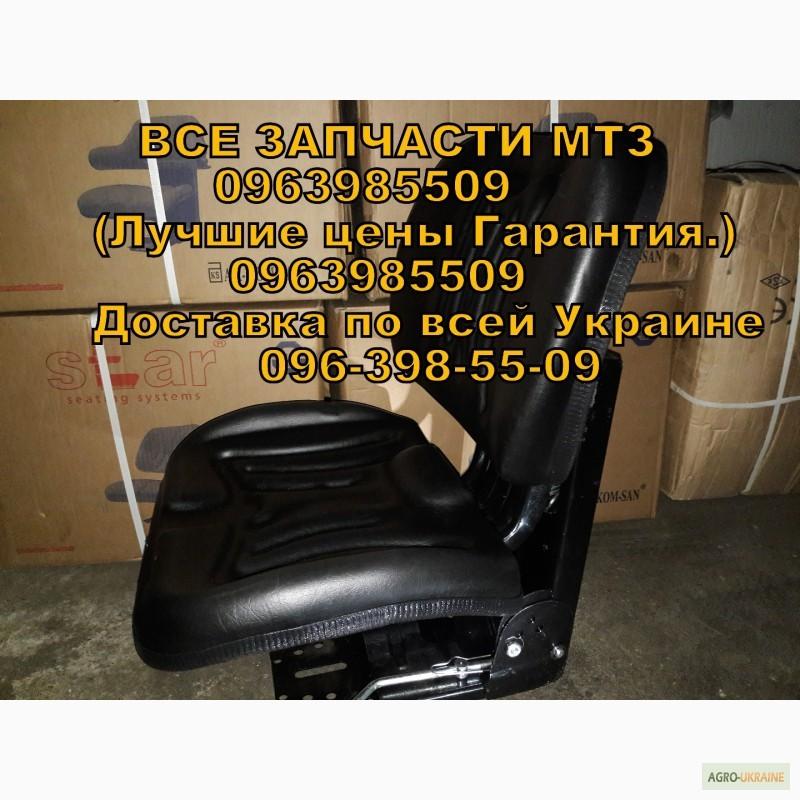 Диск МТЗ тормозной с каркасом (МТЗ-100): продажа, цена в.