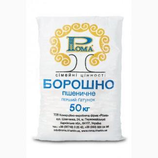 Мука пшеничная первый сорт фасованная 50 кг