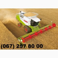 Claas Lexion, John-Deere, New Holland, Case на уборку зерновых