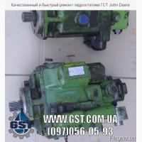 Качественный и быстрый ремонт гидростатики ГСТ John Deere