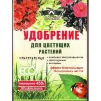 Альянсед удобрение для цветущих растений 300 г