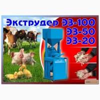 Экструдер зерновой, кормовой ЭЗ -50