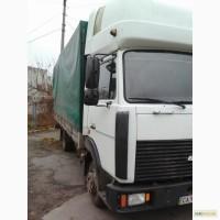 Грузоперевозки из Черкасс, до 5 тонн, попутный и отдельный транспорт