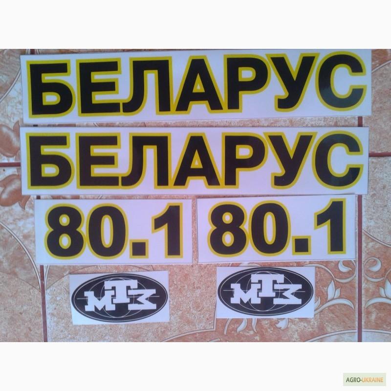 Коврики кабины МТЗ цена, коврики для трактора купить.
