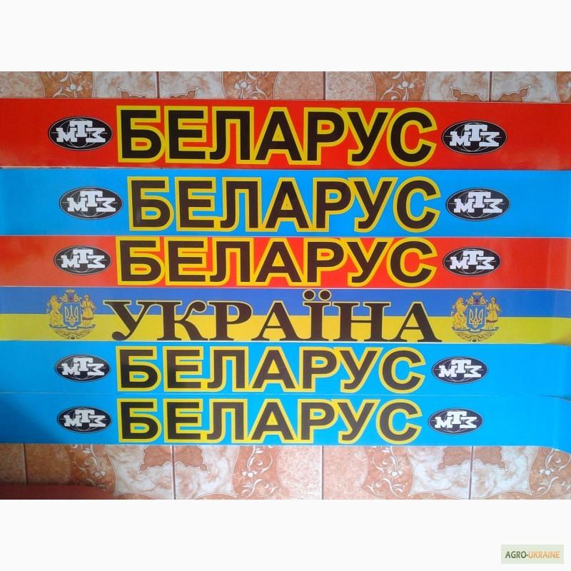 Купить Коврики резиновые в кабину МТЗ, Беларус (правый.