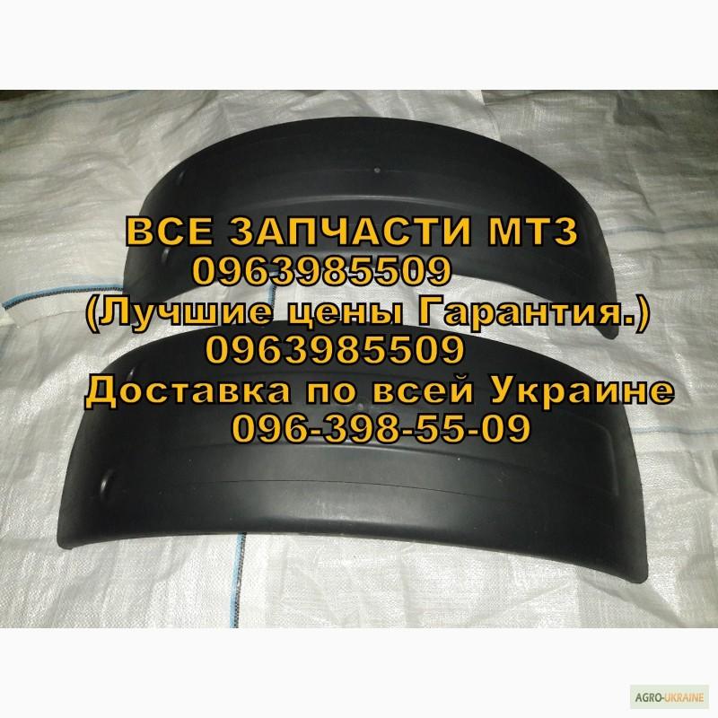 Продам/купить: сидение на МТЗ 80/82/892/ каталожний номер.