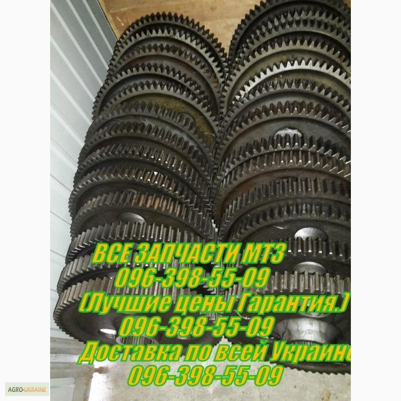 Запчасти на трактор МТЗ-892, 1025, 1221