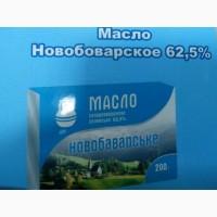 ООО Харьковский молочный завод продает масло фасованное