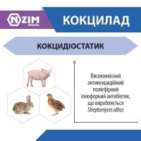 Кокцилад ENZIM Feeds - Антибіотик для тварин і птиці ЕНЗИМ (Україна)