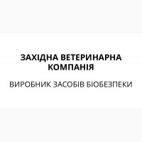 Кліносан, Мультиклін Аква, Клінодрай, Клінотоксил, Екодермін, Екодезмаст, Йодоклін