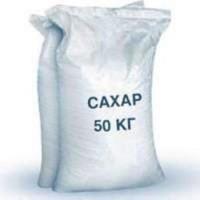 Сахар мешок. Сахар опт, розница со склада в Днепре