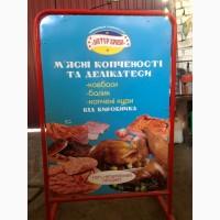 Производство колбасных изделий и полуфабрикатов «НАТУР БРАВО»