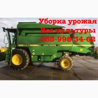 Нужны комбайны на уборку сельхозкультур по Украине