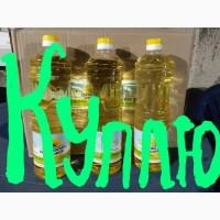Куплю масло подсолнечное рафинированное 1 л, 2 л, 3 л, 5 л, 10 литров