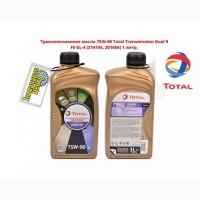 Трансмиссионное масло 75W-90 Total Transmission Dual 9 FE GL-4 (214145, 201656)