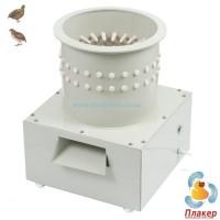 Перосъемная машина для перепелов Плакер-Украина Мини-280П белая (2-3 тушки)