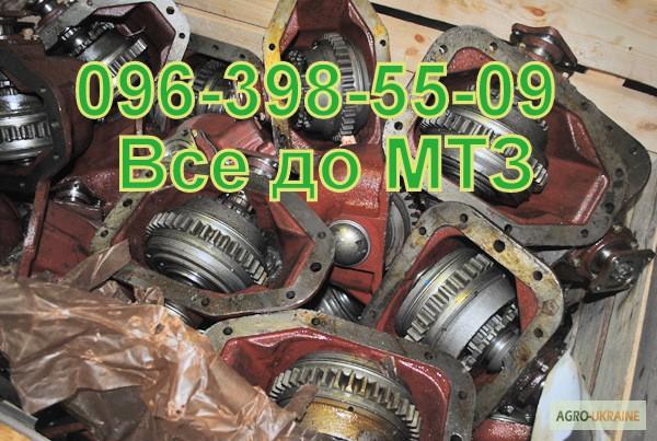 Крышка ВОМ в сборе МТЗ 80-4202020-А: продажа, цена в.