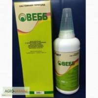 Продам гербицид Вебб (аналог Гранстар)