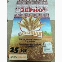 Бумажные мешки под зерно