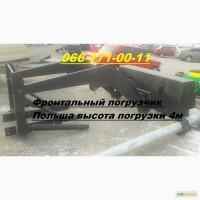 Фронтальный погрузчик Польша: высота погрузки 4м, ковш 1, 5 куб+джойстик управления