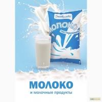 Продам молоко цельное коровье пастеризованное от завода оптом
