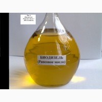 Продам рапсовое техническое масло