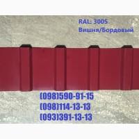 Металлопрофиль ПК-15