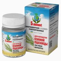 Микроудобрение 5 ELEMENT для листовой обработки озимой пшеницы