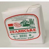 Сыр буррата тм Паоло150г, отправим по всей Украине