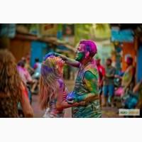 Фарба Холі (Краска Холи), опт і роздріб для фестивалів, флешмобів, фотосесій